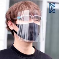 페이스쉴드 CLEAR 안경형 투명 안면 보호 마스크