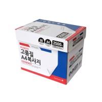 고품질 복사지 500매 (A4/80g) X 5개_22731-78206