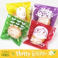 부활절 달걀 1구 접착비닐 (100개)_4종set