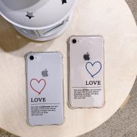 아이폰X/XS yourlove 방탄케이스