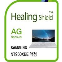 노트북9 올웨이즈 NT950XBE 저반사 액정보호필름 1매