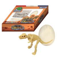 7000 공룡화석발굴(티라노사우르스)ver.4
