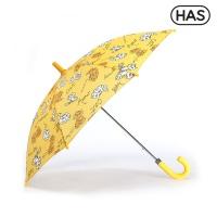 [HAS] 아동 우산_야옹고양이 옐로우