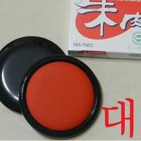 [Shachihata] 찌꺼기가 없고 리필해서 사용하는 일본 사찌하타 주육 인주-대형 75호