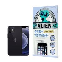 에어리언 충격흡수 액정보호필름 아이폰 12 Mini 2매