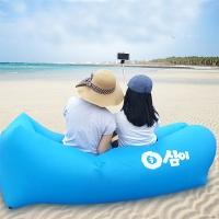 청연 캠핑용 에어베드 소파 NV36-AIR10