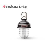 [BAREBONES LIVING] Beacon Lantern Antique Bronze