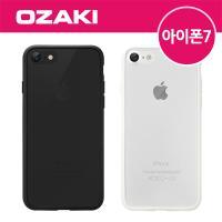 오자키 아이폰 8 / 7 O!coat 0.3+ 범퍼 케이스