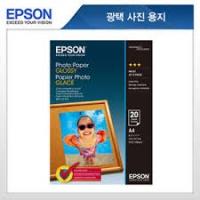 용지 S042538 / S042071 Glossy Photo Paper A4 20매