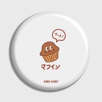 [어프어프] 손거울 Muffins-white
