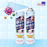 [한국DBK]욕실청소 제타 매직클리너/거품분사형 600ml 2개세트
