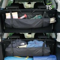 JW 차량용 트렁크 정리 가방