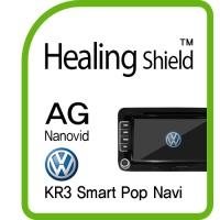 폭스바겐 KR3 스마트팝 7형 네비게이션 저반사 필름