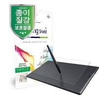 휴이온 인스피로이 Q11K 종이질감 지문방지 액정 1매