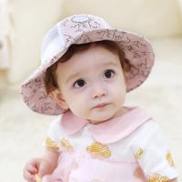 뉴 꽃향기 아기 벙거지모자(48-50cm) 509268