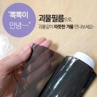 럭키플레이스 - 괴물필름10m(헤라1개 포함)