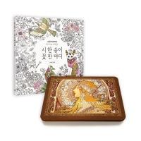 아르누보 색연필 50색(틴)+시 한송이 컬러링북 세트