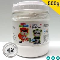 컬러 클레이 장난감 점토 화이트 대용량 500g