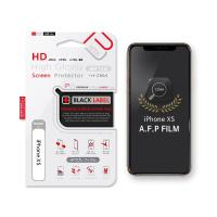 PB 아이폰XS 지문방지 하드코팅 고투명 AFP 보호필름