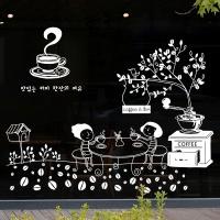 idk561-커피향 가득한 한잔의 여유