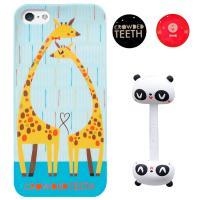 아이폰 5용 SIGEMA Armour (Giraffe Couple)