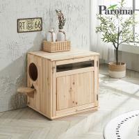 파로마 원목 고양이 화장실 반려묘용품 A형 WI24