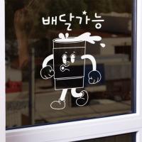 bh030-음료도배달포장가능_그래픽스티커