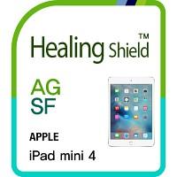 [힐링쉴드] 아이패드 미니4 LTE AG Nanovid 지문방지 액정보호필름 1매+후면보호필름 2매(HS153100)