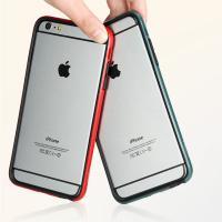 듀플렉스 듀얼가드 범퍼 아이폰6S 플러스 케이스