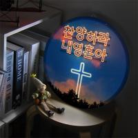 nc874-LED액자35R_찬양하라내영혼아_LED사인