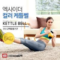 컬러 케틀벨 MD2201 6kg 케틀벨스윙/덤벨/아령/운동