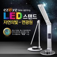 한일조명 이지아이 LED 면광원 스탠드-LED ST-5000/간접조명/밝기조절/USB충전가능/확산판넬/회전/각도조절