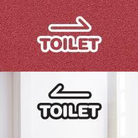 화장실 포인트 스티커 화장실은 이쪽