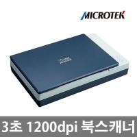 [Microtek] XT3300 북스캐너 A4/1200dpi/3초/LED/OCR