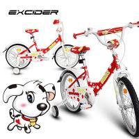 마로2 아동자전거 45.7cm(18)/네발자전거/어린이자전거/키즈자전거