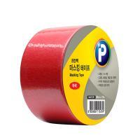 [프린텍] M4810R_마스킹 테이프/빨강/48mmx10m