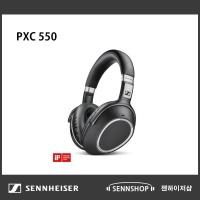 젠하이저 PXC 550 블루투스 헤드폰/ AS 2년가능