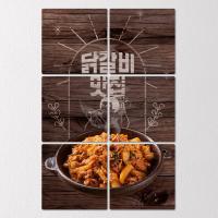 if811-멀티액자_닭갈비맛집