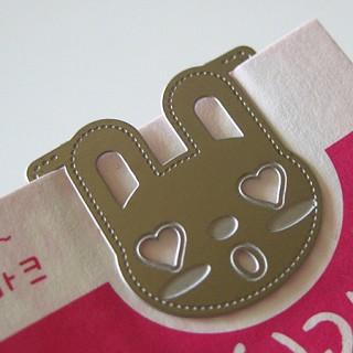 사랑에 빠진 토끼씨 책갈피카드 - metal bookmark