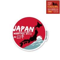 랜드마크 일본 - 캐리어/노트북 스티커