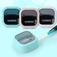 ULTRAWAVE 휴대용 UVC LED 칫솔살균기 TS-02