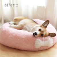 아페토 오리지널 도넛방석 (핑크XL)