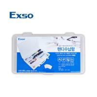 엑소 부품박스 E-104