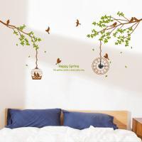 ik379-숲속새들의행복한봄(중형)_그래픽시계