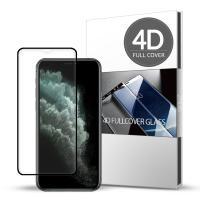 스킨즈 아이폰11프로맥스 4D 풀커버 강화유리 (1장)