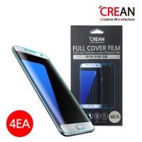 크레앙 아이폰6/6S  풀커버 우레탄 필름 4매