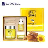 [데이셀] Re,DNA 프로폴리스 크림 세트