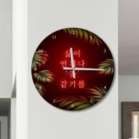 tc291-언제나꽃같기를_인테리어벽시계