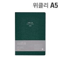 WEEKLY PLANNER 2020 A5