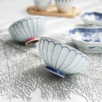 일본식기 아리타 코쇼우 공기2종